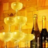 <女子会コース>お誕生日等に、シャンパンタワーで盛り上げます♪