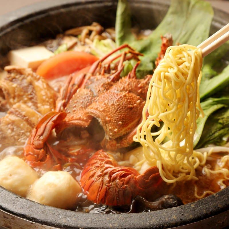 ≪絶品≫イセエビ『らーめんすき鍋』
