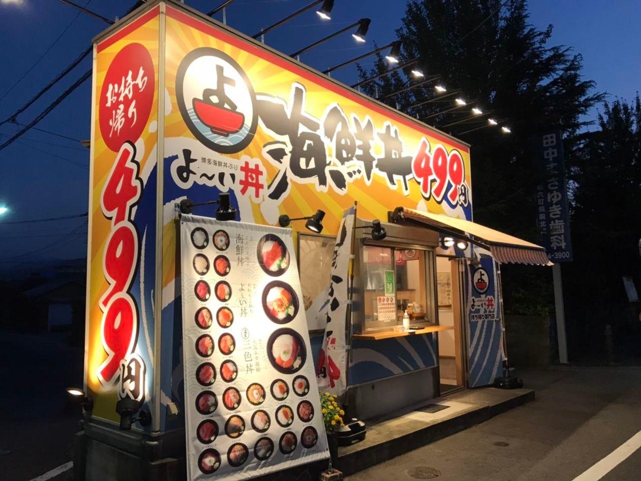 西鉄バス【拾六町団地口】より徒歩1分