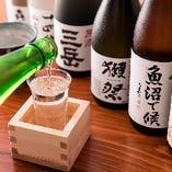 和食といえばやっぱり日本酒!