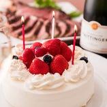 【オプション】誕生日や記念日に!デザートプレート・ホールケーキご用意