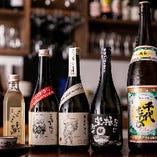 店主おすすめ『千代むすび酒造(鳥取県)』さんの地酒を入荷♪