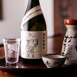千代むすび酒造『鬼太郎純吟』
