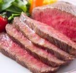 宮崎県産ランプ肉【宮崎県】