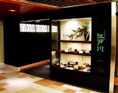 江戸川 上本町店