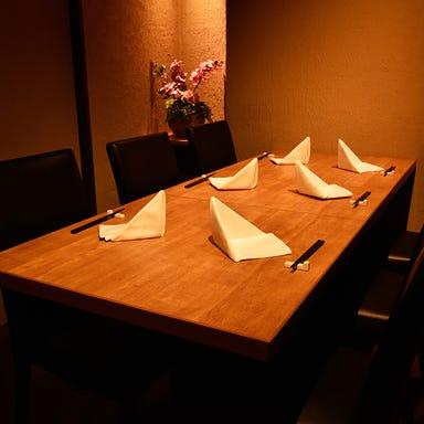 円居 ‐MADOy‐ 品川高輪  店内の画像