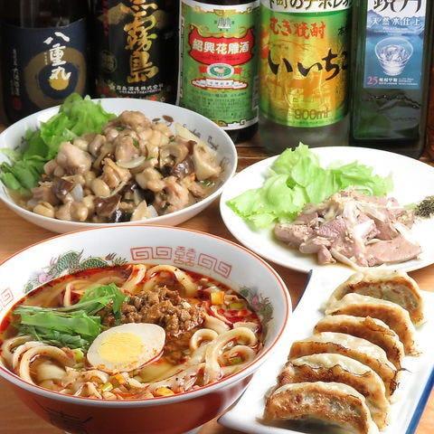 刀削麺屋 港南