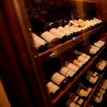 ワインセラーから最適の一本をお選びください