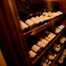 ワインセラーからお選びいただけます