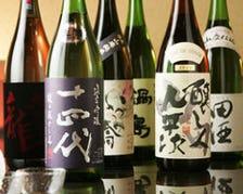 こだわりの日本酒揃えています