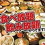 大人気食べ飲み放題は2H4000円※金・土・祝前日4500円