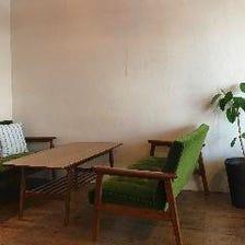 お洒落な家具でカジュアル空間を演出