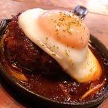 神戸ビーフの真空ハンバーグ