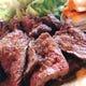 【ランチ】アンガス牛のハラミステーキ定食