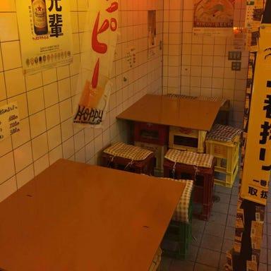 若松町餃子酒場  店内の画像