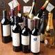 リーズナブルで美味しいワインから高級ワインまで充実の品揃え!