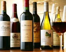 80種類以上の厳選ワイン