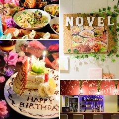 Darts&DiningBar Novel (ノベル)
