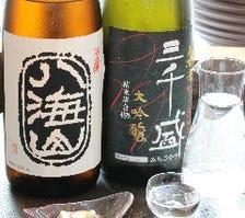 【お酒も充実】こだわりの地酒!