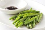 季節野菜の炒め物(ガーリックor塩)