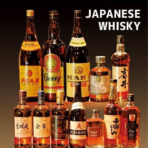 国産ウイスキー多数ご用意