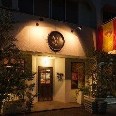 スペイン料理店 タンボラーダ
