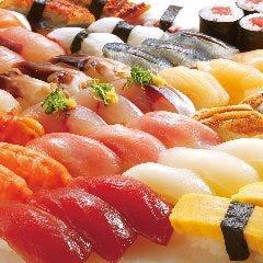 丸万寿司 本店