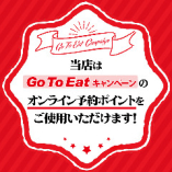居酒屋 ◎NIJYU-MARU(にじゅうまる) 明大前店