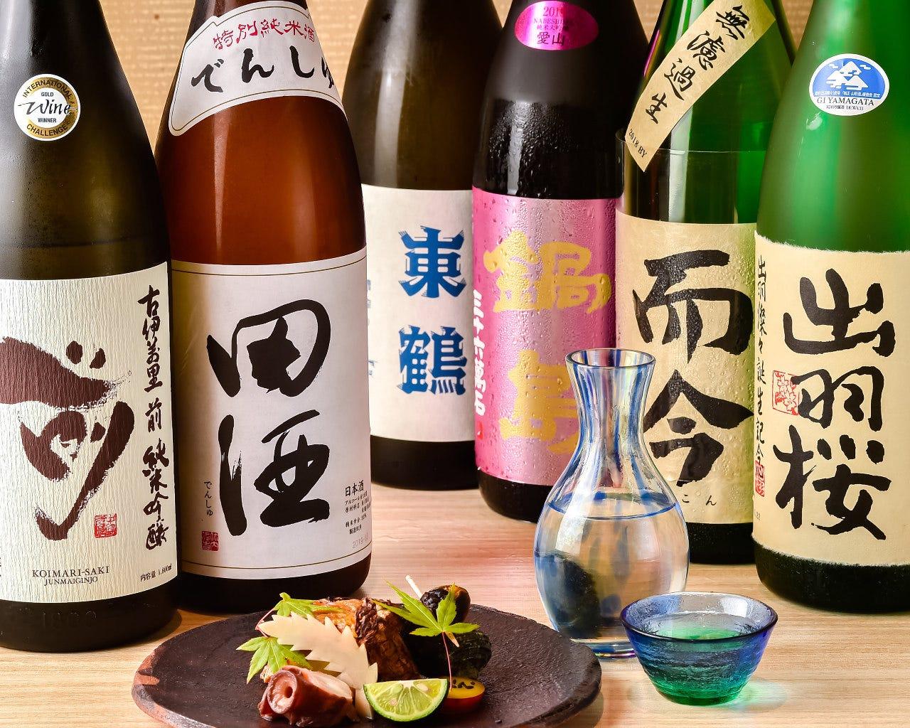 各種ご宴会に最適◆宴会5,000円~
