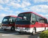 無料送迎バス2台完備 (10名様以上要予約)
