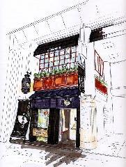窯焼和牛ステーキと京のおばんざい 市場小路 寺町本店