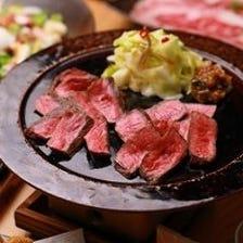極上ロースの炙り焼と黒毛和牛希少部位ステーキの『肉匠コース』