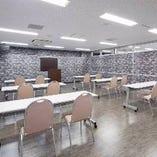 ゲストホール 会議・研修プラン 20名~120名