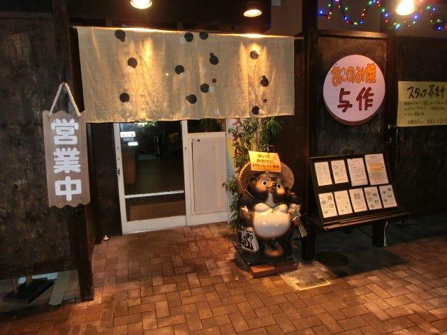 京阪藤森駅  疏水沿いを北に約1分