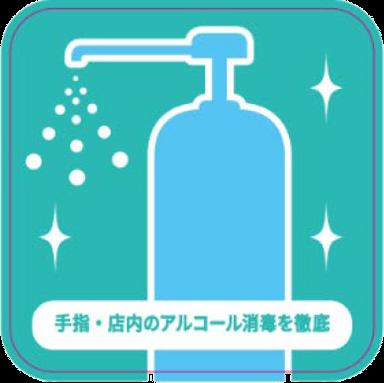 魚民 四ツ谷駅前店 メニューの画像