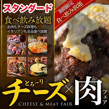 全席個室 炙り肉寿司食べ放題 YOKUBALU 小倉駅前店 コースの画像