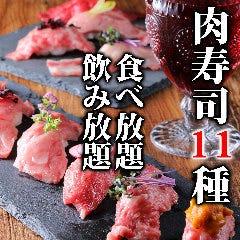 全席個室 炙り肉寿司食べ放題YOKUBALU 小倉駅前店