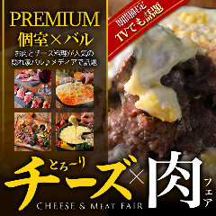 全席個室 炙り肉寿司食べ放題 YOKUBALU 小倉駅前店