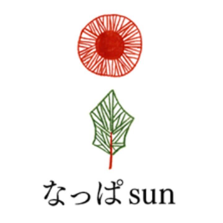 なっぱ sun