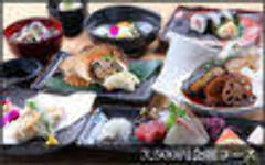 大漁市場なるみ乃 薬院店 コースの画像