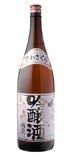 出羽桜 桜花吟醸  【山形県・出羽桜酒造】+5 辛口
