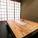 掘りごたつ式の 完全個室で宴会できます。