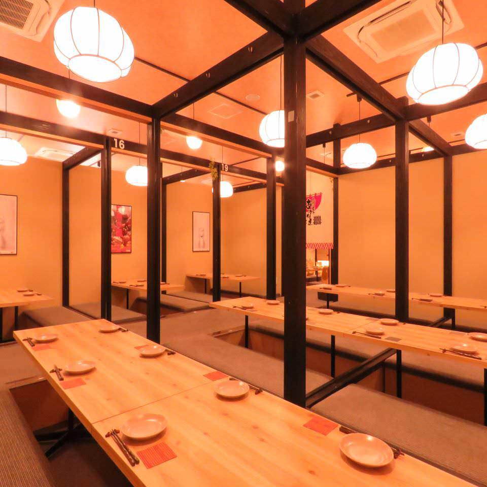 ご宴会に最適な大小個室を完備しております!