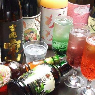 宮崎の台所 あかね屋 宮崎橘通西店 コースの画像