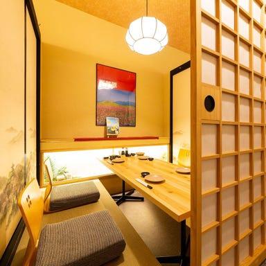 宮崎の台所 あかね屋 宮崎橘通西店 店内の画像