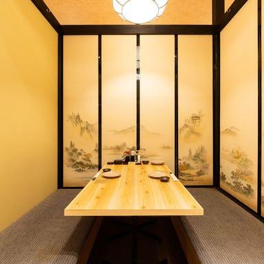 宮崎の台所 あかね屋 宮崎橘通西店 こだわりの画像