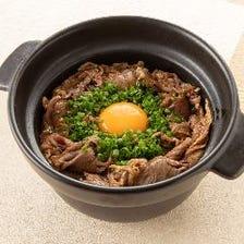 特選 国産和牛の牛すき土鍋炊き込みご飯