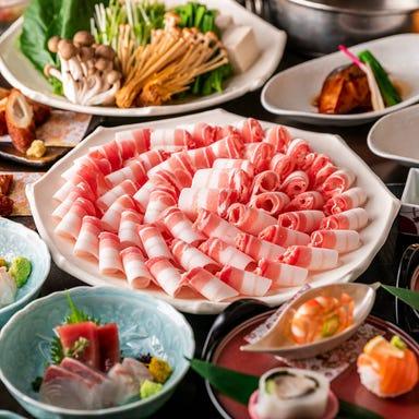 九州料理×個室 おいどん 不動前店 メニューの画像