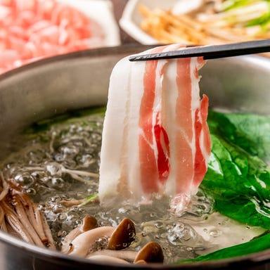 九州料理×個室 おいどん 不動前店 こだわりの画像