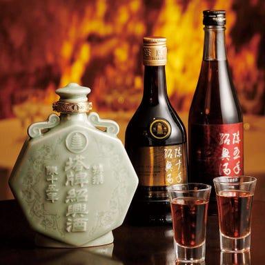 中国料理 東天紅 KITTE名古屋店 メニューの画像